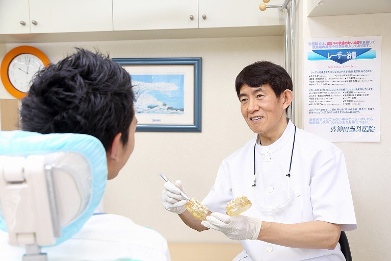 【当院の特長】痛くない入れ歯