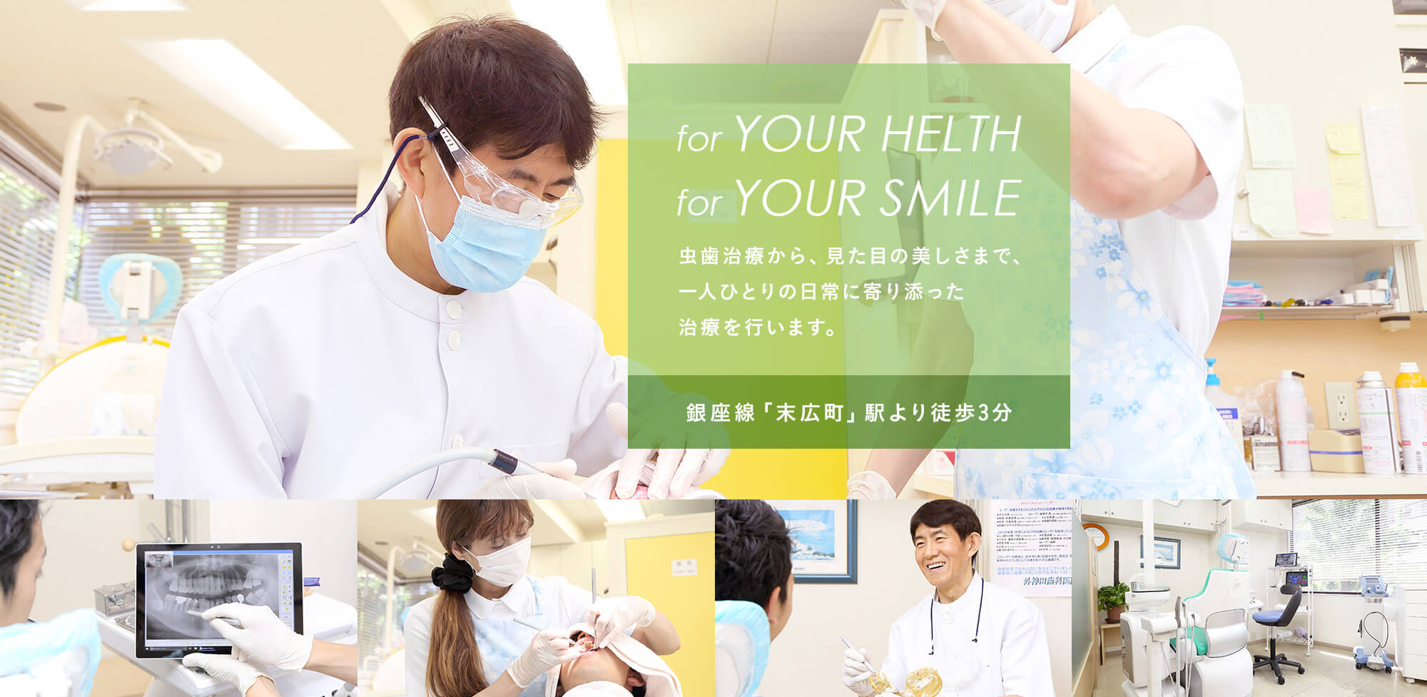 for YOUR HELTH for YOUR SMILE