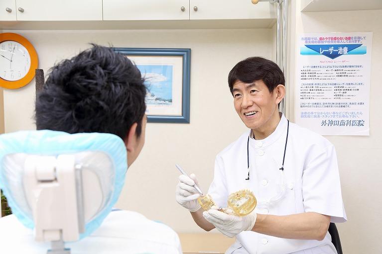 【当院の特長】定期健診で大切な歯を守るため